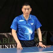 Table Tennis University